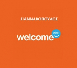 Giannakopoulos Welcomestores