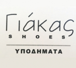 Yakas Shoes